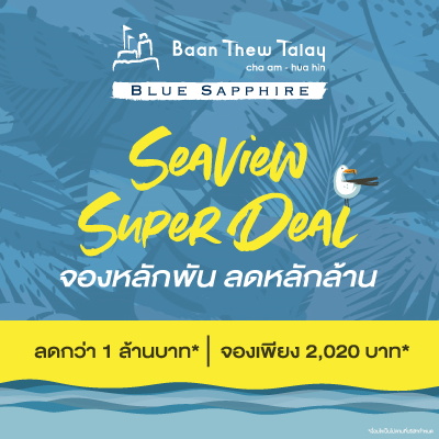 Condo Thewtalay BlueSapphire ChaAm-HuaHin-Promotion
